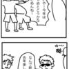 O森と学園祭②