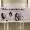 Feb. 20 ~ 28, 2018. 韓国に行ってきました