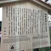 葛飾北斎の「東海道五十三次」?