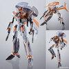 【マクロスΔ】DX超合金『VF-31Eジークフリード(チャック・マスタング機)』可変可動フィギュア 【BANDAI SPIRITS】より2019年7月発売予定☆