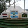 アルゼンチンの三国国境地点に行ってみた!【ブラジル旅行記】【イグアス編】