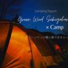 【後編】グリーンウッド関ヶ原 | 冬といえばアレでしょ!初の冬キャンプを楽しく過ごす
