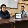 静岡県立掛川西高校×TechAcademy プロジェクトレポート No.1(2019年3月28日)