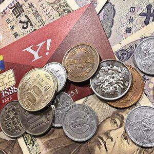 余った楽天ポイントやTポイントがあれば熱海市に寄付をしよう!Yahoo! JAPANや楽天がクレジットカードでも寄付可能な支援ページを開設。