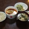 松屋の新メニュー「うまトマハンバーグ定食」を食べてみた話in2018秋