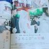 【結婚準備】結婚式は日本人らしく「和婚」がいい!