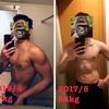 筋トレでガリガリからマッチョへ【筋トレ2年の変化】54kg→67kg