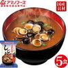 「がっちりマンデー!!」で紹介!主婦が大喜び、常温で約90日保存できる豆腐『四季とうふ』