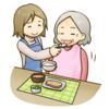 特殊な食事介助