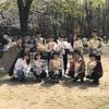 spreading love art in愛知県名古屋市の名城公園!1輪の花を配る企画!恩送り!