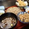 ★1132鐘目『美味しいカレーの情報提供で、渋谷八香唐辛子が貰える!?でしょうの巻』【エムPのイケてる大人計画】