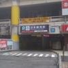 日本橋・茅場町のバイク駐車場は「日本橋兜町パーキング」が便利