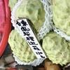 【台湾旅行】真冬に美味しい南国フルーツを食べて来る。アテモヤ(鳳梨釋迦)をカットしてもらいましょう。