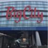新竹Big City(巨城) なんでも揃う台湾最大級デパート&ショッピングモールへの行き方