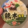 【カップ麺】熊本豚骨ラーメン 麺1.5倍