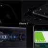 【保存版】iPhone7 / 7 Plusが手元に届くまでに入手しておきたい7つのアクセサリー・周辺機器