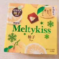 さわやかな柚子とカカオの香りがベストマッチ!とろけるくちどけを新味で♡
