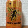 アメリカ ROGUE HONEY KOLSH