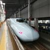 九州新幹線 つばめ351号 自由席 乗車記