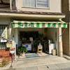 徳森食堂(豊田郡大崎上島町)チャーシューメン