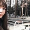 【怪談】東京あちこち・池袋周辺(東京都豊島区を歩こう)巣鴨プリズン ・心霊スポット