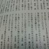 角川短歌12月号にぢいさん長餅