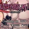 PS4/Switch/Xbox『デススマイルズI・II』、PS5/Xboxでの「彩京」シューティングシリーズ展開などをシティコネクションが発表!