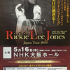 Rickie Lee Jones Japan Tour 2019
