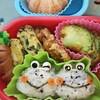 ~カエルおにぎりキャラ弁・鯖竜田揚げレシピ~冷凍食品を使わず可愛いお弁当