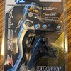 ZETA Ultra Light Crutch PERCHはSR400に使えるのか?