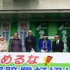 農民連が農林業の賠償素案撤回を求めて集会とトラクター、軽トラで福島市内をデモ行進。