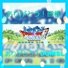 level.500【感謝!!】ありがとうございます!!