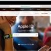 Apple IDに入金『チャージ』する方法!【キャリア決済、iTunesカード、クレジット、デビットカード】
