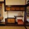 山形県の旅館で、世紀を超えて現れた、遊郭の長。松山旅館。