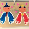 【節約】季節の飾りは子どもと作ろう!