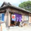 【trees 犬島店】岡山市唯一の有人島・犬島でのんびりカフェご飯