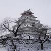 【福島旅行】どれくらい豪雪か気になったので会津若松に行ってきた。