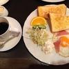 """石垣島のカフェ """"海坊主"""" 移住体験 2日目"""