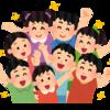【悲報】子供さん メッチャ自殺してしまう 4~11月で329人 前年比3割増