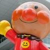 横浜アンパンマンミュージアムで大人も子どもも楽しい時間