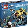 LEGO「レゴ シティ 海底潜水艦 60092」 これは買い!よく出来ている!