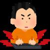 【Lifehack】PC用キーボードカバーのお勧め/タイピング時の防音効果あり