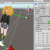 Unity : カメラをベジェ曲線にそって動かす