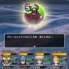 【DQウォーク(43)】あくま大王襲来イベント飽きちった(´・ω・`)