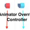 Animator Override Controllerで同じアニメーションをさせる #24.2
