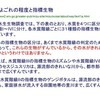 環境省公表資料「水生生物による水質評価法マニュアル−日本版平均スコア法−」「河川生物の絵解き検索」