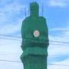 """相模原市中央区中央6丁目に""""観音様"""" 出現⁈"""