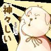 4月2日火曜日東京ジャグラースロット初実践‼︎