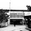 国立武蔵野学院