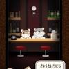 【深夜のハムBar】最新情報で攻略して遊びまくろう!【iOS・Android・リリース・攻略・リセマラ】新作スマホゲームが配信開始!